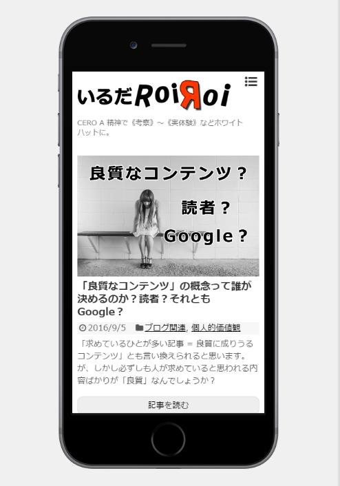 2016-09-06_01h14_59