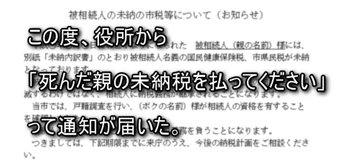 2016-09-23_18h13_18