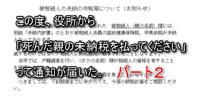 2016-09-23_18h13_182