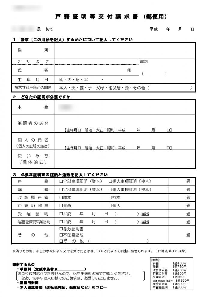 2016-09-26_16h55_48