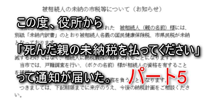 2016-09-23_18h13_185