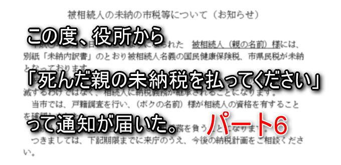 2016-09-23_18h13_186