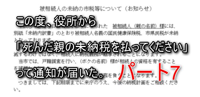 2016-10-16_12h32_37