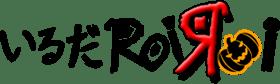 irudaroiroi-logo-halloween