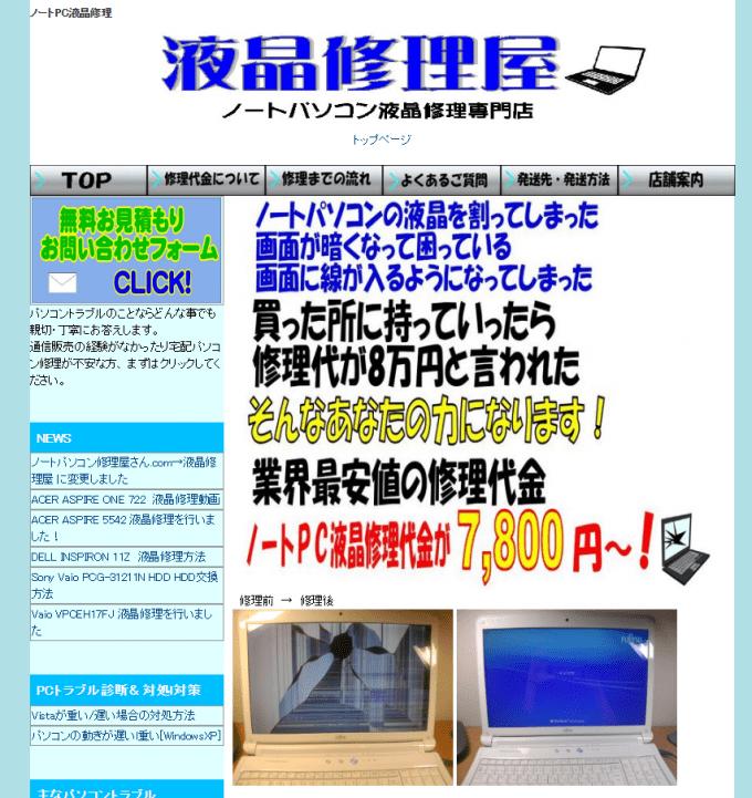 2016-11-16_21h14_40