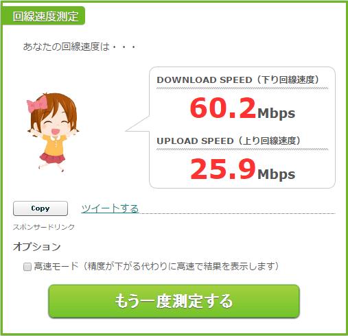 2016-11-20_14h12_30