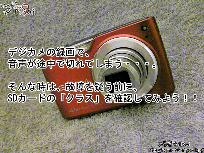 20161105-002-logo_in