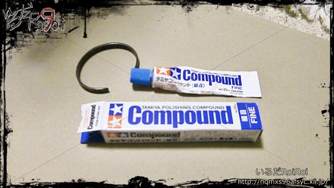 compound001