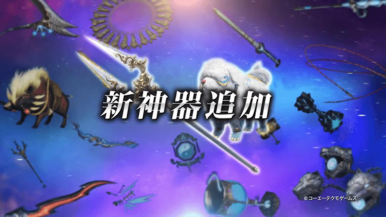無双 orochi3 ultimate アップグレード